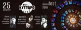 Steve Tesser, Ναταλία Κωτσάνη, Βασίλης Νανούρης, -φεστιβάλ, Κύτταρο,Steve Tesser, natalia kotsani, vasilis nanouris, -festival, kyttaro