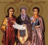 Εορτή 10 Οκτωβρίου, Όσιοι Θεόφιλος, Ομολογητής, Λογγίνος, Στυλίτης,eorti 10 oktovriou, osioi theofilos, omologitis, longinos, stylitis