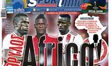 Διαβάστε, Sportime, Θρύλος Africa,diavaste, Sportime, thrylos Africa