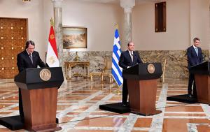 Σκληρή, Υπουργείου Εξωτερικών Τουρκίας, Ελλάδας Κύπρου, Αιγύπτου, skliri, ypourgeiou exoterikon tourkias, elladas kyprou, aigyptou