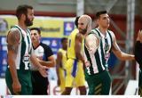 Αθλητικές, Βιλερμπάν – Παναθηναϊκός, Euro 2020,athlitikes, vilerban – panathinaikos, Euro 2020