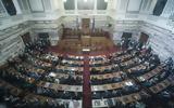 Αναπτυξιακό, Παρασκευή, Κοινοβουλευτική Επιτροπή,anaptyxiako, paraskevi, koinovouleftiki epitropi