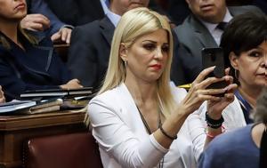 Έλενα Ράπτη, elena rapti