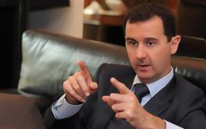 Άσαντ, Γενικεύεται, Συρία, asant, genikevetai, syria