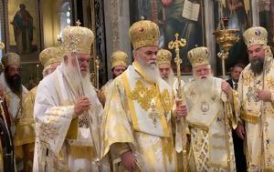 Αρχιεπίσκοπος Ιερώνυμος, Κύριός, archiepiskopos ieronymos, kyrios
