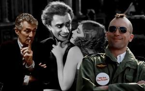 10 +1 Ταινίες, Joker, 10 +1 tainies, Joker