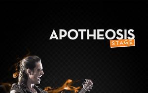 Διονύσης Σχοινάς, Apotheosis Stage, dionysis schoinas, Apotheosis Stage