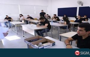 ΣΕΚ#45 ΠΕΟ, Ζητούν, #45βραδινών, sek#45 peo, zitoun, #45vradinon