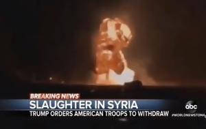 Συρία, ABC, syria, ABC