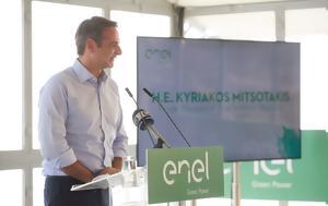 Εύβοια, Enel Green Power, Μητσοτάκης, evvoia, Enel Green Power, mitsotakis