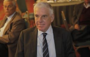 Γιάννος Παπαντωνίου, Βρήκαν 46, giannos papantoniou, vrikan 46