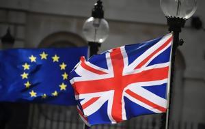 Φόβοι, Υγεία, Brexit, fovoi, ygeia, Brexit