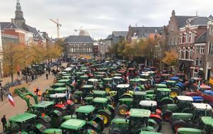 Ολλανδία, Αγρότες, - Τρακτέρ, ollandia, agrotes, - trakter