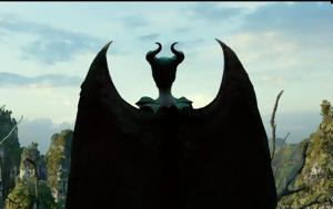 [Update] Νικητες, Διαγωνισμός, Κερδίστε, Maleficent, Δύναμη, Σκότους, [Update] nikites, diagonismos, kerdiste, Maleficent, dynami, skotous