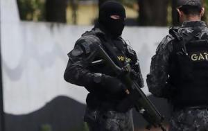 Βραζιλία, Μπολσονάρου, vrazilia, bolsonarou