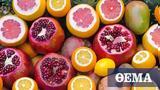 Το αντιοξειδωτικό φρούτο που κόβει την όρεξη και αδυνατίζει,