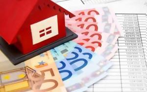 Στην εφορία τα κόκκινα δάνεια με κρατικές εγγυήσεις