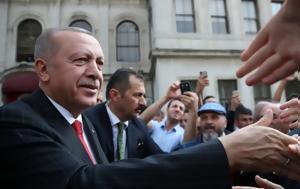 Ερντογάν, Δεν, Τραμπ, erntogan, den, trab