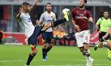 Serie A, Γκέλες, Ρόμα, Μίλαν,Serie A, gkeles, roma, milan