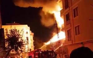 Κούρδοι, Τουρκία, Κύμα, – Κάηκαν, Σμύρνη, Κωνπολη, kourdoi, tourkia, kyma, – kaikan, smyrni, konpoli