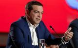 Τσίπρας, ΣΥΡΙΖΑ,tsipras, syriza