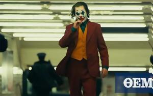Joker, Νόμος, 2014, Joker, nomos, 2014