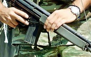 ΕΚΤΑΚΤΟ, Πυροβολισμοί, Στρατόπεδο, Νευροκόπι-Σε, ektakto, pyrovolismoi, stratopedo, nevrokopi-se