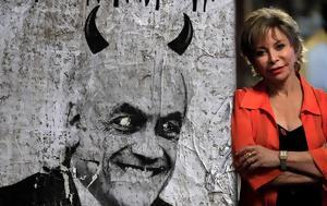 Ιζαμπέλ Αλιέντε, Γιατί, Χιλιάνοι…, izabel aliente, giati, chilianoi…