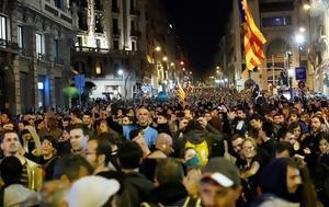 Εκατοντάδες, Καταλονίας, Βαρκελώνης, ekatontades, katalonias, varkelonis