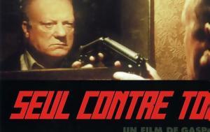 Οι 20 (συν μία) πιο επικίνδυνες ταινίες όλων των εποχών