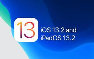 OS 13 2, Υποστήριξη AirPods Pro, Deep Fusion, OS 13 2, ypostirixi AirPods Pro, Deep Fusion