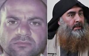 Ισλαμικό Κράτος, Μπαγκντάντι, islamiko kratos, bagkntanti