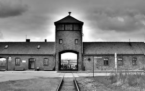 Μην, Άουσβιτς, Ναζί, min, aousvits, nazi