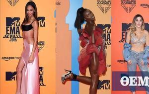 Βραβεία MTV EMA, Μάλλον, vraveia MTV EMA, mallon