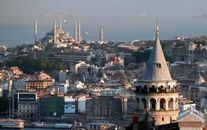 Δεκάδες, Κωνσταντινούπολη, dekades, konstantinoupoli