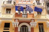 Εργαστήριο, Θεσσαλονίκη, Γράφουμε, - Εργαλεία,ergastirio, thessaloniki, grafoume, - ergaleia