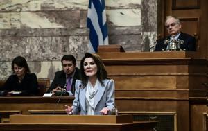 Ελλάδα 2021, Ανακοινώθηκαν, Επιτροπής, ellada 2021, anakoinothikan, epitropis