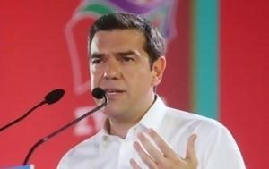 Τσίπρας, Ζούμε, Δεξιάς, tsipras, zoume, dexias
