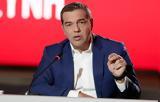 Τσίπρας, Μεθοδεύουν, Novartis,tsipras, methodevoun, Novartis