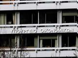 Φορολογικό, Ελαφρύνσεις, - Νέο,forologiko, elafrynseis, - neo
