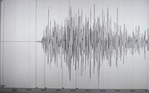Σεισμός, LIVE, Δείτε, σεισμός, seismos, LIVE, deite, seismos