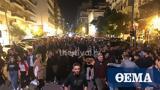 Βίντεο, Κρητικό, 200, Θεσσαλονίκη,vinteo, kritiko, 200, thessaloniki