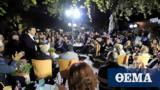 Αλέξης Τσίπρας, Είμαστε,alexis tsipras, eimaste