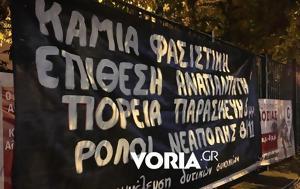 Θεσσαλονίκη, 12χρονο, thessaloniki, 12chrono
