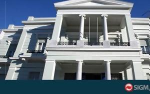 Eλληνικό ΥΠΕΞ, Συστηματική, Τουρκία, Elliniko ypex, systimatiki, tourkia