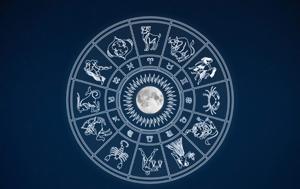 Ζώδια, Ημερήσιες Προβλέψεις 811, zodia, imerisies provlepseis 811