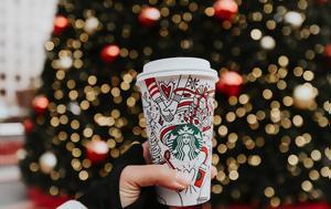 Σταμάτα, Starbucks, stamata, Starbucks