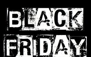 Αντίστροφη, Black Friday 2019, antistrofi, Black Friday 2019
