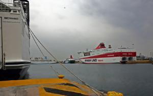 Αυτοκίνητο, Λιμάνι, Πειραιά - Σώος, aftokinito, limani, peiraia - soos