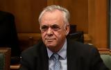 Δραγασάκης, ΣΥΡΙΖΑ,dragasakis, syriza
